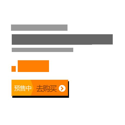 机械革命(MECHREVO)MR X6S-K1 15.6英寸游戏本