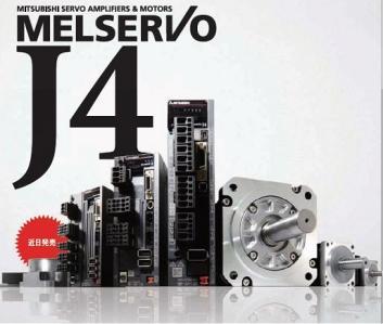 兰州三菱伺服电机伺服驱动器MR-J4-350B