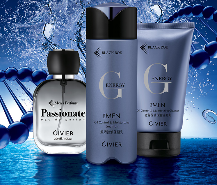 姿维雅G能量男士控油护肤套装 控油补水去黑头护肤化妆品套装