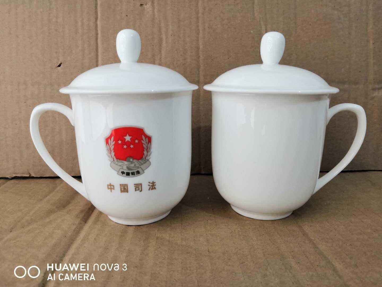 国企办公陶瓷杯 企业单位办公礼品茶杯订制