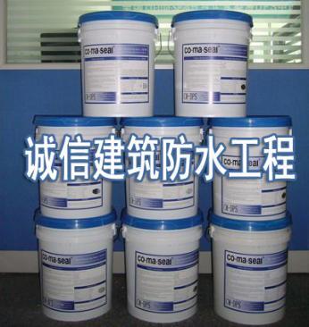 珠海洗手间防水补漏材料保证期要重视
