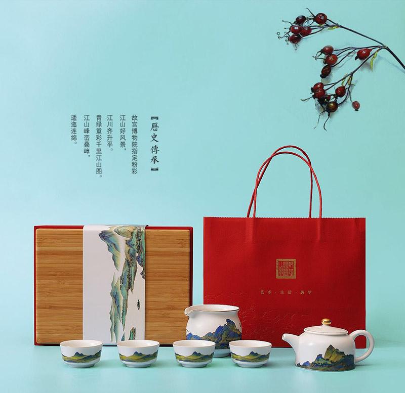 文创礼品茶具伴手礼,银行企业客户礼品茶具