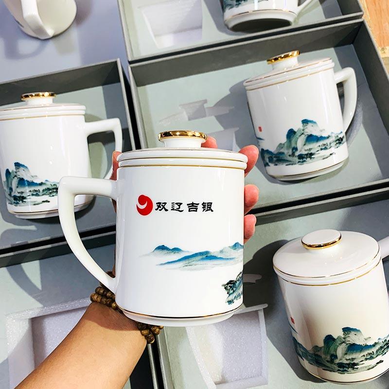 银行走访客户礼品茶杯个性定制加名字