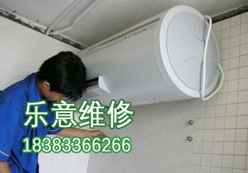 乐山热水器维修服务 乐山热水器维修中心 乐山热水器维修价格