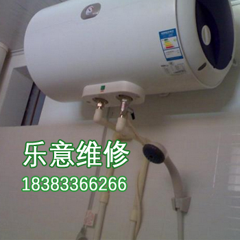 乐山热水器维修价格