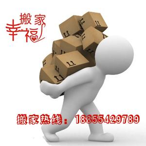 淮南居民搬家企业