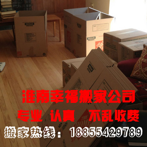 淮南钢琴搬运 淮南钢琴搬运价格 淮南钢琴搬运多少钱