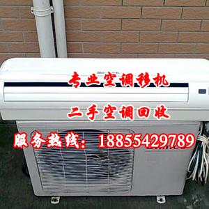 淮南空调移机 空调移机哪家好