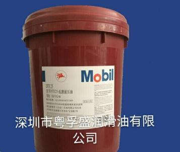 深圳壳牌润滑油厂家直销