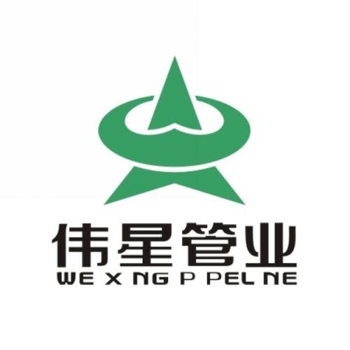 枣庄耀翔建材有限公司