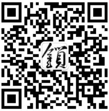 邵阳金点原子锁业中心