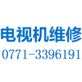 广西南宁立修保电子科技有限公司