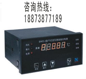 特协顺SENSUN协顺天顺TTC-315D温控器順特电气干式变压器