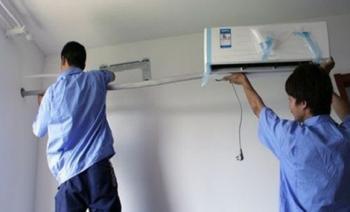 梁溪区空调维修感谢大家以来的支持。
