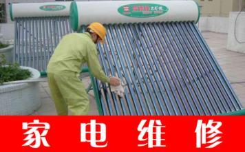 梁溪区空调维修所有空调维修师傅均经过专业培训