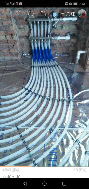 延吉水管维修安装 专业技术人员安装