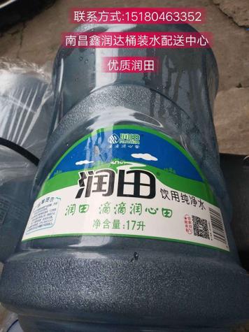 南昌桶装水配送欢迎您的来电