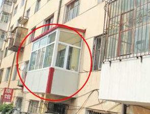 齐齐哈尔铝塑门窗保温阳台厂家