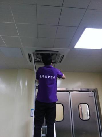 诸暨空调维修良心收费