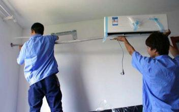 空调安装移机 中山空调维修
