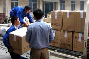 搬家过程中物品如何整理|垦利县搬家公司