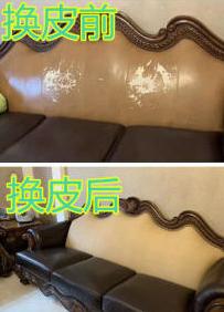 桂林旧沙发翻新沙发换皮