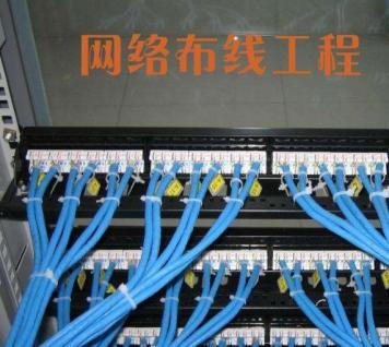苏州网络布线一条龙无忧服务