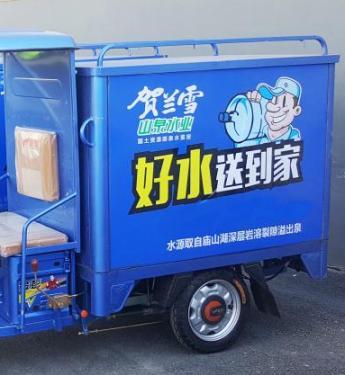 中卫市桶装水 贺兰雪桶装水配送