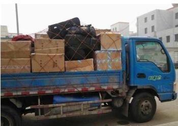 建水搬家搬家前的准备工作和注意事项