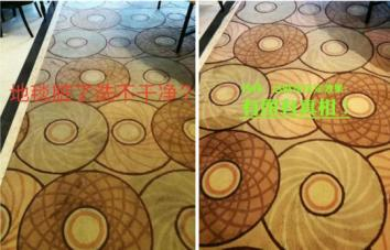 常德地毯清洗就选东吴易洁软装清洗服务部