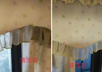 常德窗帘挂洗能够免去所有传统清洗的麻烦