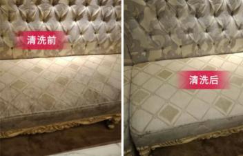 布艺沙发的清洗方式和方法