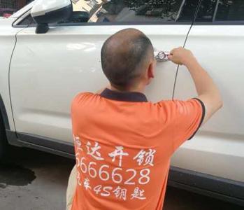 丰顺县开汽车锁