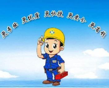泰州电路维修,泰州水电安装