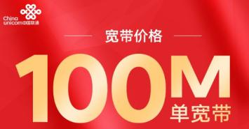南京小区宽带办理免费安装