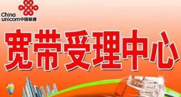 南京企事业单位互联网光纤宽带接入