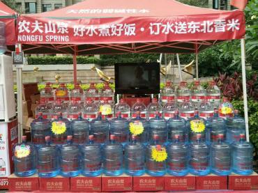 惠州桶装水批发|惠州农夫山泉桶装水