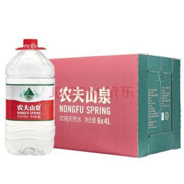 惠州桶装水,惠州桶装水配送,惠州桶装水批发