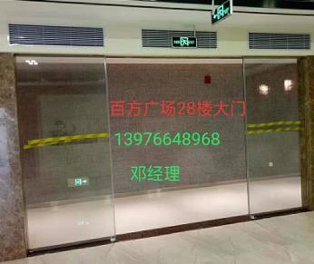 海口自动玻璃感应门/不锈钢框玻璃门