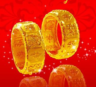 海拉尔专业回收金条金项链金手镯专业回收黄金