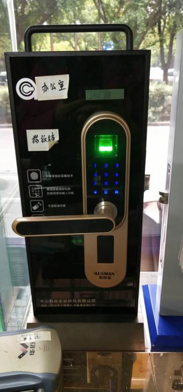宁波开锁换锁技术精湛