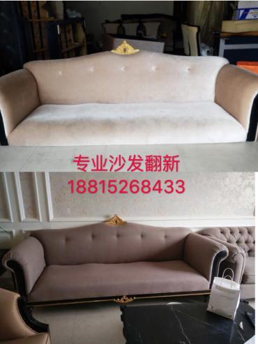 台州沙发翻新价格全市较优