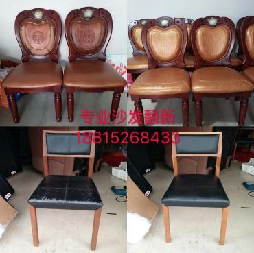 齊發家具沙發翻新維修廠的沙發翻新效果看得見