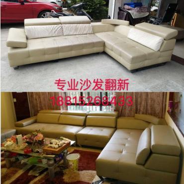 沙发翻新无论大小工程为您上门解决