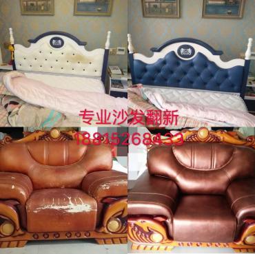温州专业沙发维修翻新价格低于市场价