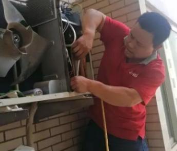 马鞍山空调维修空调安装空调拆装