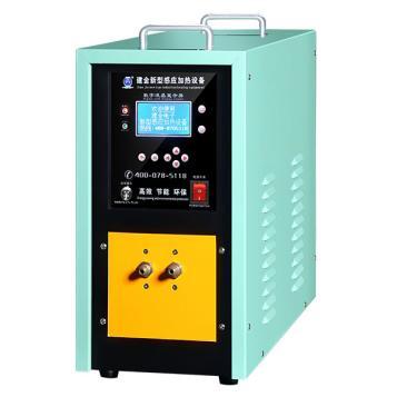 南京建金高频设备供应高频机高频焊接机高频加热机高频淬火机