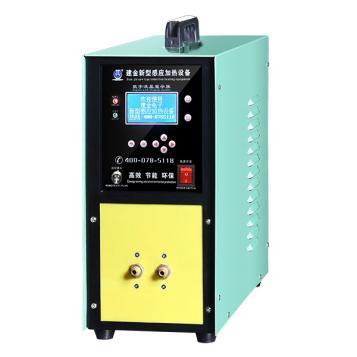 南京高频感应加热设备