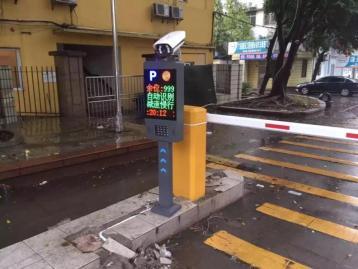 宜宾车牌识别系统宜宾道闸/挡车杆安装
