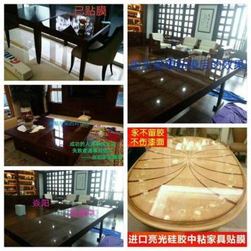 深圳专业家具贴膜专业红木家具地板门油漆修补美容